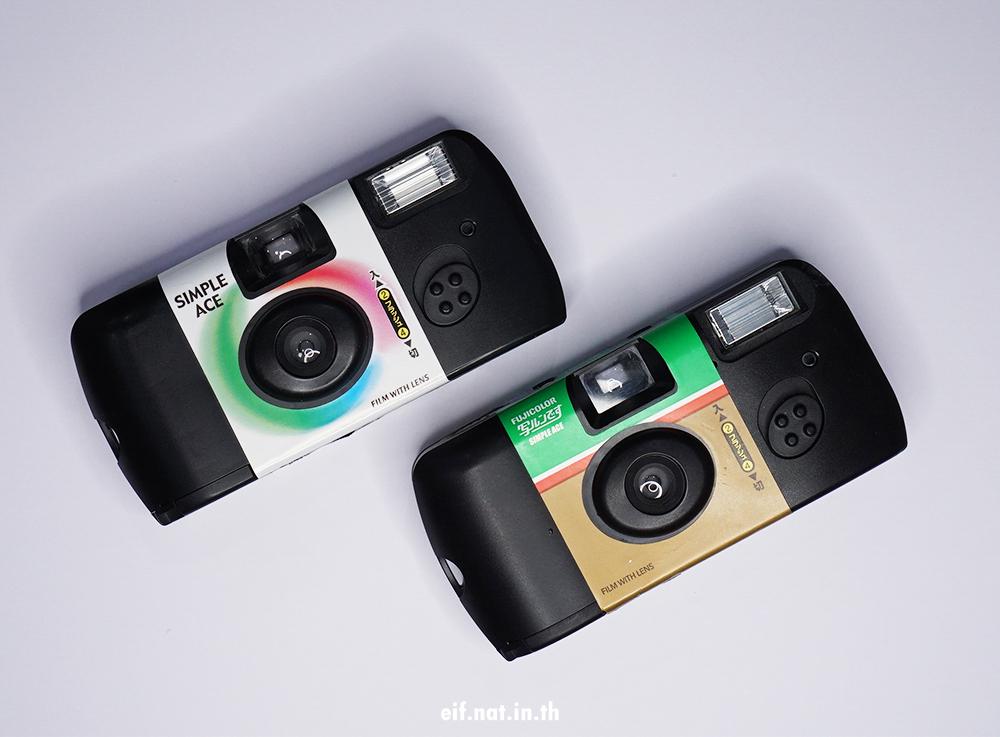 กล้องฟิล์ม รูปที่ 1