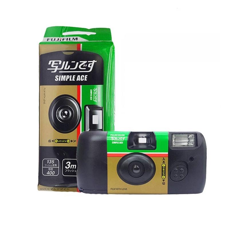 กล้องฟิล์ม รูปที่ 3