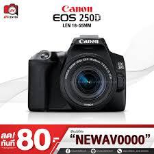 Canon EOS 250D ดาวน์โหลด (1)