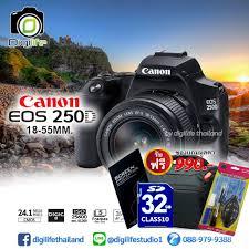 Canon EOS 250D ดาวน์โหลด (2)