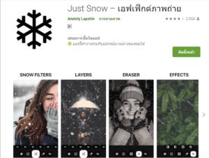 just snow p01