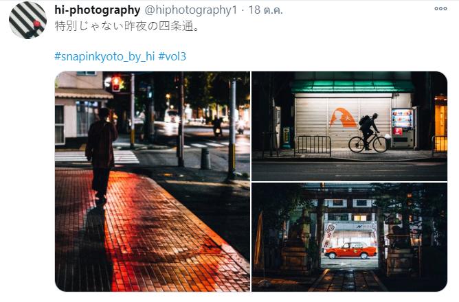ช่างภาพจากประเทศญี่ปุ่นกับภาพถ่าย