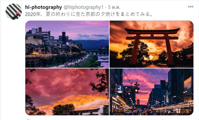 ช่างภาพจากประเทศญี่ปุ่น