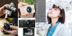แนะนำกล้องถ่ายภาพ Mirrorless ราคาดี