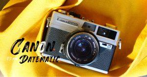 Datematic กล้องราคาถูก