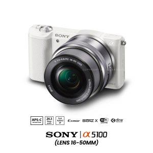 A5100 ปกกล้อง